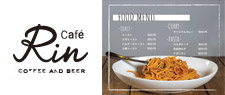 Café Rin