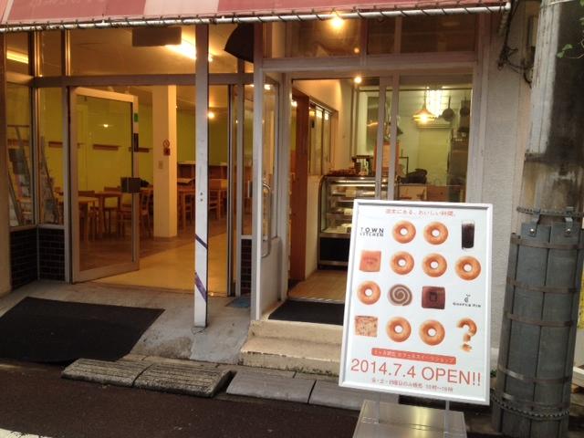 COFFEE  RIN 小平市学園坂に期間限定で出店しています!