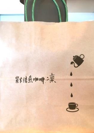 紙袋リユースキャンペーン最終日!水曜日は八千和工房の製造直売の日