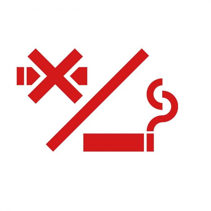 東銀座イーストプラス店 分煙を開始いたしました