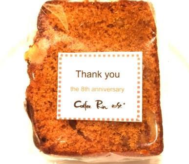 東銀座イーストプラス店 8周年記念の感謝を込めてパウンドケーキプレゼント