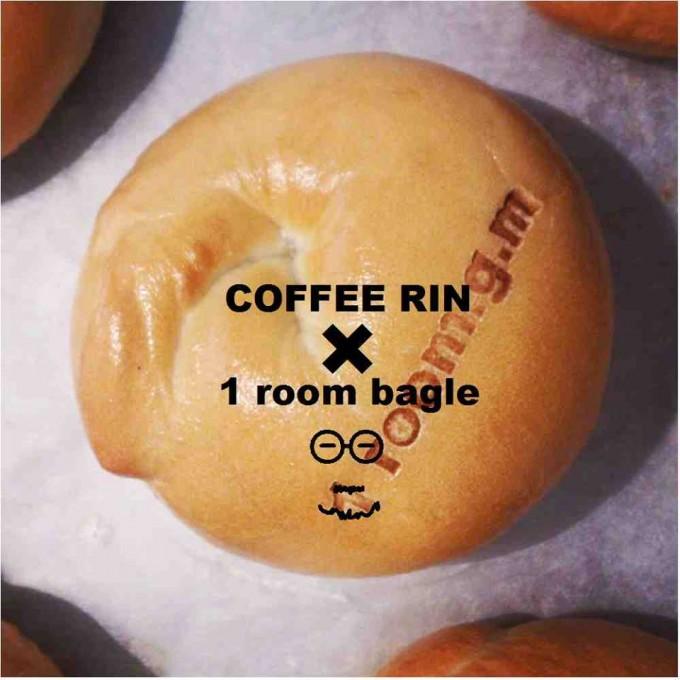 ベーグル3種類、新発売!COFFEE RIN 千葉駅西口店