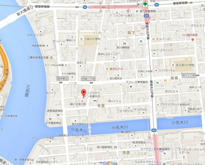 明日は晴れ!毎週水曜日は清澄白河・八千和工房の製造直売の日です