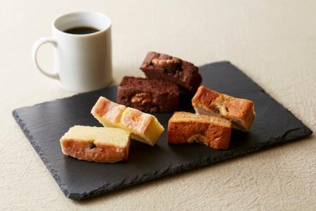 今週のタイムセールはパウンドケーキ2種類です!