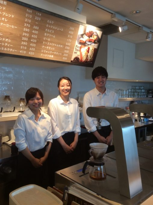 スタッフ募集のお知らせ(COFFEE RIN・Café Rin)