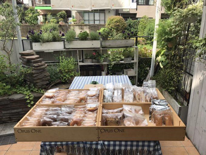 Café Rin 門前仲町店の直売です!